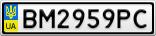 Номерной знак - BM2959PC