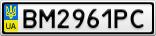 Номерной знак - BM2961PC