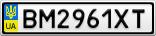 Номерной знак - BM2961XT