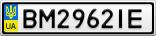 Номерной знак - BM2962IE