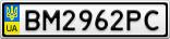 Номерной знак - BM2962PC