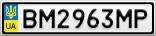 Номерной знак - BM2963MP