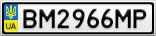 Номерной знак - BM2966MP