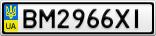 Номерной знак - BM2966XI