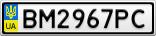 Номерной знак - BM2967PC