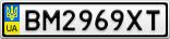 Номерной знак - BM2969XT