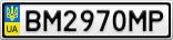 Номерной знак - BM2970MP