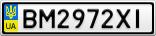 Номерной знак - BM2972XI