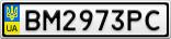 Номерной знак - BM2973PC