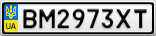 Номерной знак - BM2973XT