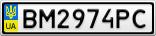 Номерной знак - BM2974PC