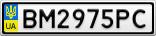 Номерной знак - BM2975PC