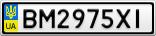Номерной знак - BM2975XI