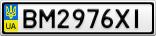 Номерной знак - BM2976XI