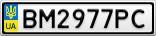 Номерной знак - BM2977PC