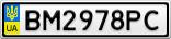Номерной знак - BM2978PC