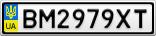 Номерной знак - BM2979XT