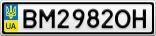 Номерной знак - BM2982OH