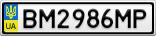 Номерной знак - BM2986MP
