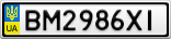 Номерной знак - BM2986XI