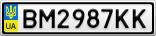 Номерной знак - BM2987KK