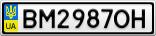 Номерной знак - BM2987OH