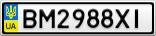 Номерной знак - BM2988XI