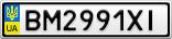 Номерной знак - BM2991XI