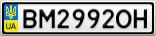 Номерной знак - BM2992OH