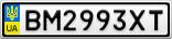 Номерной знак - BM2993XT