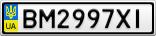 Номерной знак - BM2997XI