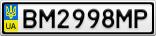 Номерной знак - BM2998MP