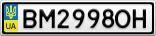 Номерной знак - BM2998OH