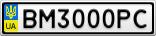 Номерной знак - BM3000PC