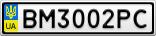 Номерной знак - BM3002PC