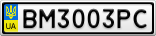 Номерной знак - BM3003PC