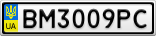 Номерной знак - BM3009PC