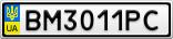 Номерной знак - BM3011PC