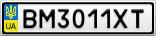 Номерной знак - BM3011XT