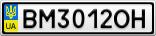 Номерной знак - BM3012OH