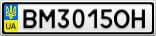 Номерной знак - BM3015OH