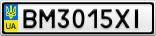 Номерной знак - BM3015XI