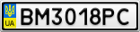 Номерной знак - BM3018PC