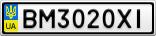 Номерной знак - BM3020XI