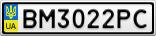 Номерной знак - BM3022PC