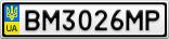 Номерной знак - BM3026MP