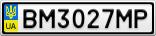 Номерной знак - BM3027MP