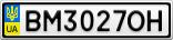 Номерной знак - BM3027OH