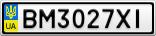 Номерной знак - BM3027XI
