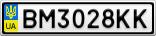 Номерной знак - BM3028KK